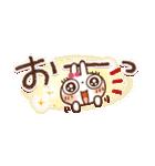 【小】毎日便利✨白うさぎさん(個別スタンプ:34)
