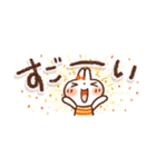 【小】毎日便利✨白うさぎさん(個別スタンプ:35)