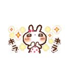【小】毎日便利✨白うさぎさん(個別スタンプ:36)