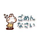 【小】毎日便利✨白うさぎさん(個別スタンプ:37)