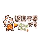 【小】毎日便利✨白うさぎさん(個別スタンプ:39)