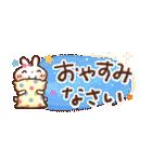 【小】毎日便利✨白うさぎさん(個別スタンプ:40)
