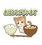 ちび猫 おいしい春(個別スタンプ:1)