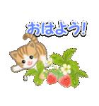 ちび猫 おいしい春(個別スタンプ:2)
