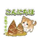 ちび猫 おいしい春(個別スタンプ:3)