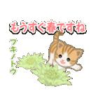 ちび猫 おいしい春(個別スタンプ:6)
