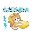 ちび猫 おいしい春(個別スタンプ:8)