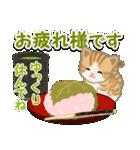 ちび猫 おいしい春(個別スタンプ:9)