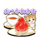 ちび猫 おいしい春(個別スタンプ:10)