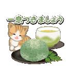 ちび猫 おいしい春(個別スタンプ:11)