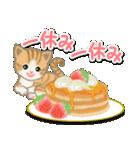 ちび猫 おいしい春(個別スタンプ:12)