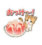 ちび猫 おいしい春(個別スタンプ:14)