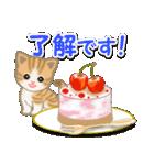 ちび猫 おいしい春(個別スタンプ:15)