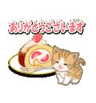 ちび猫 おいしい春(個別スタンプ:17)