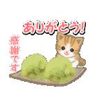 ちび猫 おいしい春(個別スタンプ:19)