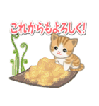 ちび猫 おいしい春(個別スタンプ:22)