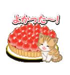 ちび猫 おいしい春(個別スタンプ:24)