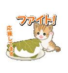 ちび猫 おいしい春(個別スタンプ:25)