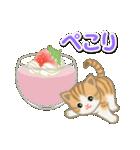 ちび猫 おいしい春(個別スタンプ:30)