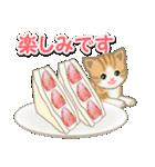 ちび猫 おいしい春(個別スタンプ:31)