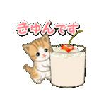 ちび猫 おいしい春(個別スタンプ:32)