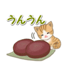 ちび猫 おいしい春(個別スタンプ:33)