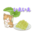 ちび猫 おいしい春(個別スタンプ:34)