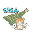ちび猫 おいしい春(個別スタンプ:35)