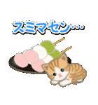 ちび猫 おいしい春(個別スタンプ:36)