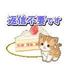 ちび猫 おいしい春(個別スタンプ:37)