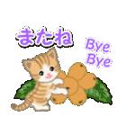 ちび猫 おいしい春(個別スタンプ:39)