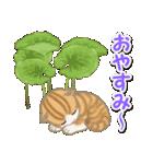 ちび猫 おいしい春(個別スタンプ:40)