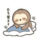 ナマケモノ 1(日本語)(個別スタンプ:2)