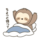 ナマケモノ 1(日本語)(個別スタンプ:3)