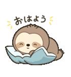 ナマケモノ 1(日本語)(個別スタンプ:4)