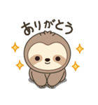 ナマケモノ 1(日本語)(個別スタンプ:5)