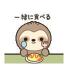 ナマケモノ 1(日本語)(個別スタンプ:7)