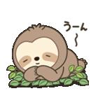 ナマケモノ 1(日本語)(個別スタンプ:13)