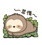 ナマケモノ 1(日本語)(個別スタンプ:15)