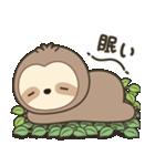 ナマケモノ 1(日本語)(個別スタンプ:16)