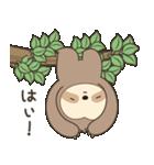 ナマケモノ 1(日本語)(個別スタンプ:17)