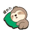 ナマケモノ 1(日本語)(個別スタンプ:20)