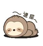 ナマケモノ 1(日本語)(個別スタンプ:28)