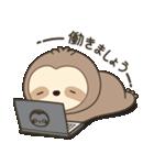 ナマケモノ 1(日本語)(個別スタンプ:33)
