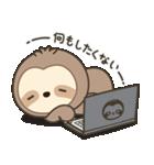 ナマケモノ 1(日本語)(個別スタンプ:34)