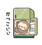 ナマケモノ 1(日本語)(個別スタンプ:37)