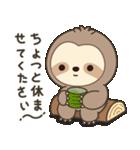 ナマケモノ 1(日本語)(個別スタンプ:38)