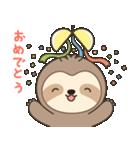 ナマケモノ 1(日本語)(個別スタンプ:40)
