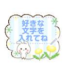 メッセ★優しいうさぴのナチュラルスタンプ(個別スタンプ:21)