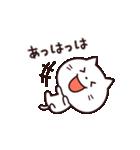 今日は笑いたい気分☆(個別スタンプ:1)